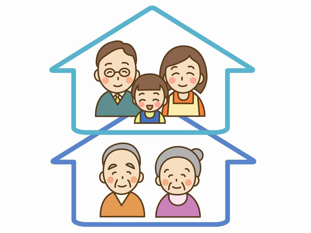 幸せな二世帯住宅は、世帯ごとに...