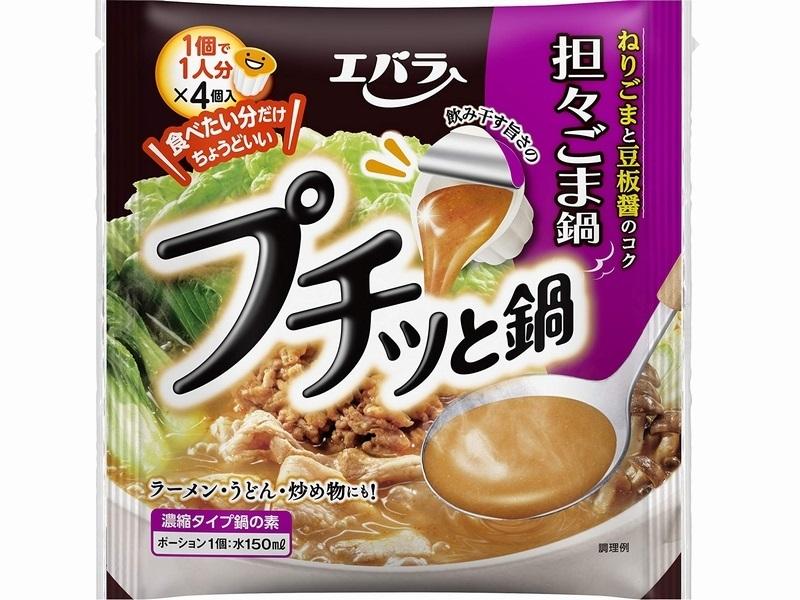 冬においしい「鍋の素ランキング トップ20」 - シニアガイド