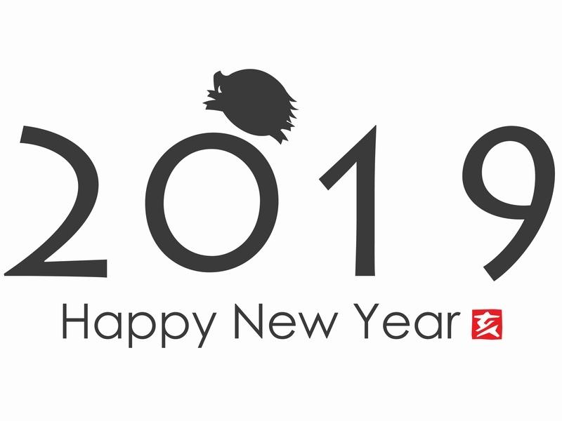 来年から年賀状を辞退したいときに使う 終活年賀状 の文例サイト