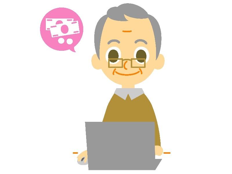 雇用保険 追加給付 1400円