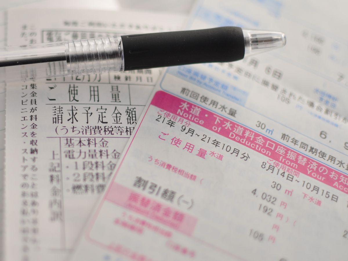 ntt 東日本 名義 変更